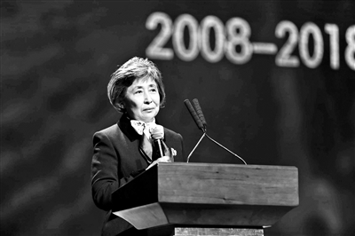 2018年12月2日,刘姝威参加金融街论坛特别活动——金融改革40年,讲述主题:一个学者的责任。 供图/视觉中国