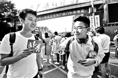 广渠门中学考点外,北京头条青流视频送上添油书签