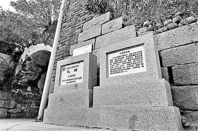 北京密云发现明代长城古堡石匾额
