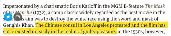 截图来自英国卫报的报道