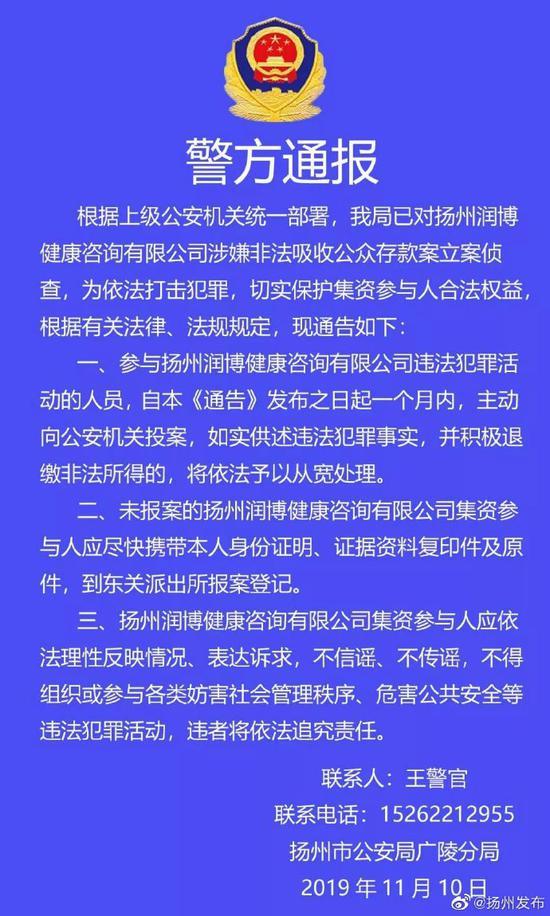 东京迪士尼宣布将关闭两周中国主题公园怎么样了?