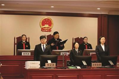 最高人民法院对此案进行宣判。