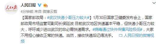 最新消息!湖人6连胜的具体情况!