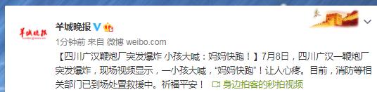 中国留学生在澳大利亚因疫情被当街殴打 中国领事馆回应