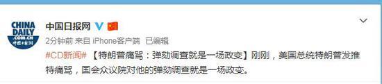 宁吉喆:破除汽车消费限制 西安昆明在考虑取消限购