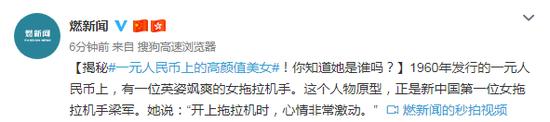 """5G商用时代 三大运营商大打""""合作牌"""""""