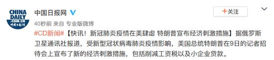 开到战疫一线国新办将首次离京举行新闻发布会