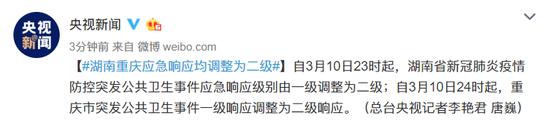 丁祖昱:人均住房十年提升7.4平米