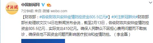 """国度卫健委:湖北""""临床诊断""""失掉世卫构造支撑"""