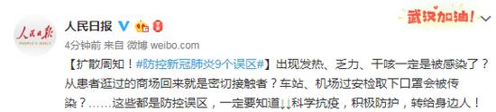 国际钝评:中国疫情宣布能否地下通明?现实正在道话