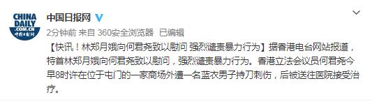 宁吉喆:我国全要素生产力的提升还具有较大的潜力