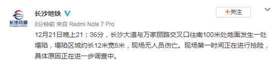 3月1日起四川地区200多趟火车停运
