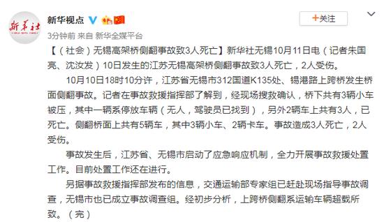 """房贷利率10月8日起""""换锚""""利率变动有限"""