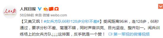 """演一辈子喜剧的""""祝枝山"""" 今天的香港让他笑不起来"""