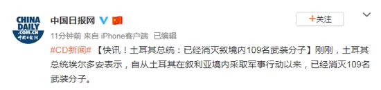 香港女子涉威迫顾客买健身卡 自称仅获32港元佣金