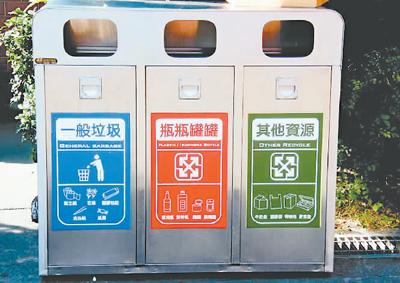 台湾街头的垃圾桶。资料图片