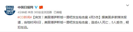 天健会计师事务所收警示函 审计罗顿发展年报时违规