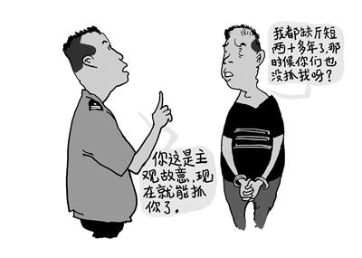 三亚海鲜店员工缺斤短两不应被行拘?看看官方怎么说!
