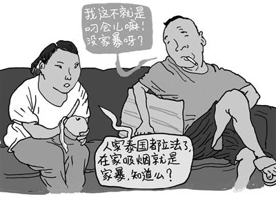 致家人吸入二手烟算不算家暴?各国控烟可以借鉴泰国的经验!