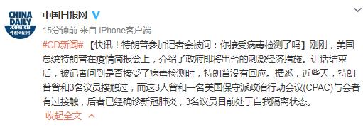 泽璟制药中签号出炉共3.44万个