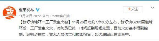 污水处理业每天新增超百家公司北京等地涨价潮起