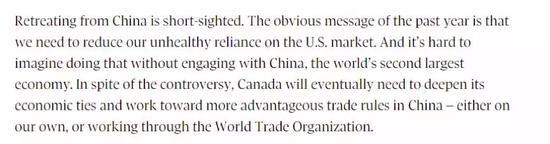 (截图来自Barrie Mckenna在添拿大媒体《环球邮报》上撰写的文章)