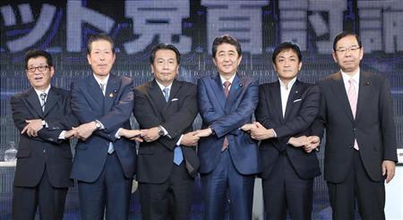 日本主要政党党首备战参议院选举(产经新闻)