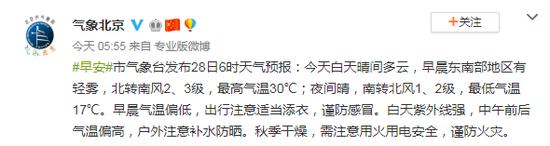 江丰电子拟重组控制三家同行公司 上半年净利预降35%
