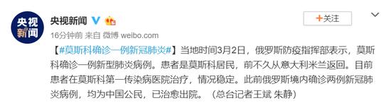 台湾宜兰县发生4.5级地震震源深度43千米