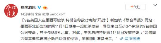 """人民日报:雷神山医院建设的""""中国速度"""""""