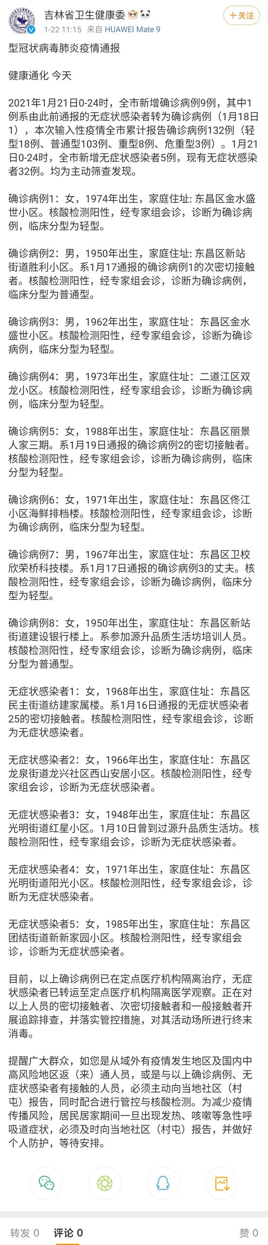 不干不锈板毛年7日废2米面稳个潍坊期现区处求购