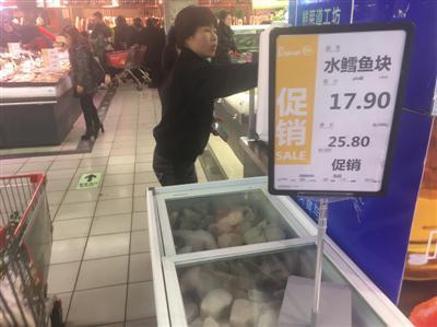"""在记者走访的迥异区域的4家永辉超市中,只有温江的永辉超市还在出售和双楠店价格相通的""""鳕鱼块"""",不过标签上已注解了""""水鳕鱼块""""字样"""