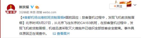 意媒:尤文盼把曼朱基奇卖给中超或卡塔尔联赛