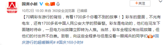 """深圳先行示范区""""满月"""" 8月下旬推盘量增加成交回升"""