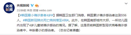 南京95岁患者治愈是怎么回事?南京95岁患者治愈原文说了什么?