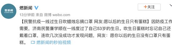 收评:港股恒指跌2.32%中国医疗集团逆市暴涨62%