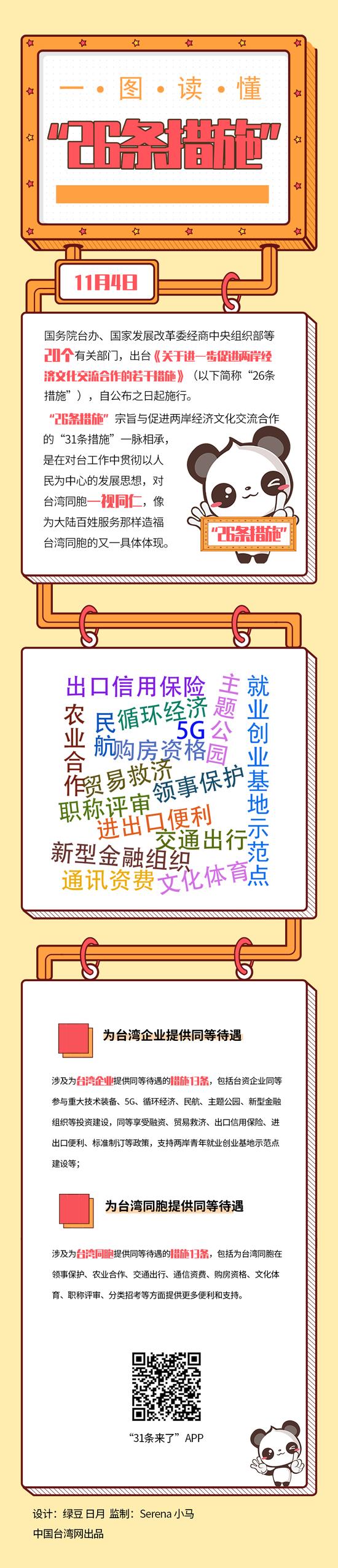 """manbet流水怎么算-""""诗人""""阎志:从""""软文写手""""到百亿富豪"""