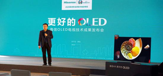 海信发布六大防残影技术 OLED电视进入成熟期 世界终于有了更好得到OLED
