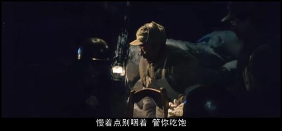 图自电影《大决战2・淮海战役》