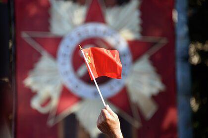 因挥舞苏联国旗 拉脱维亚男子被法院???0欧元