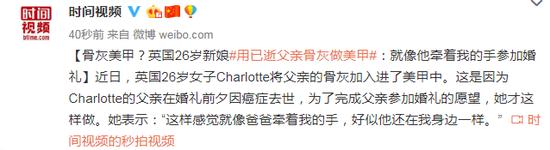 蔡志军:阅兵不针对任何国家和地区不针对任何事态