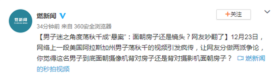 国民党历任党主席同台挺韩连战怒批民进党当局