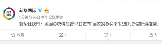 北京拆除收费站现场图片曝光太惊人了