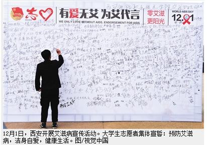 中国艾滋病人多吗_中国疾控艾防中心:每年3000多名高校学生感染艾滋|艾滋病|感染率 ...