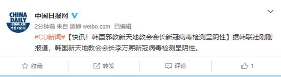 """中国书协""""第一虎""""赵长青:一年30个展开销一亿多"""