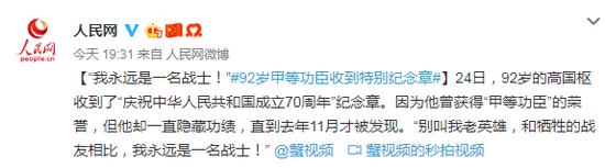 香港建设(控股)9月10日耗资96.31万港元回购19.5万股