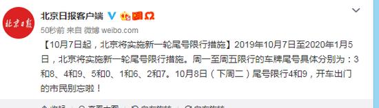 河北肃宁县长黄志民提名为雄安容城县长候选人