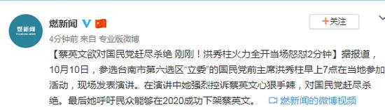 """2019年诺贝尔医学奖揭晓 """"诺奖""""概念股再添新兵"""