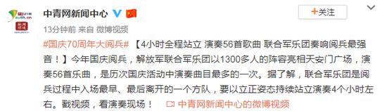 王毅人民日报撰文:为民族复兴尽责为人类进步担当