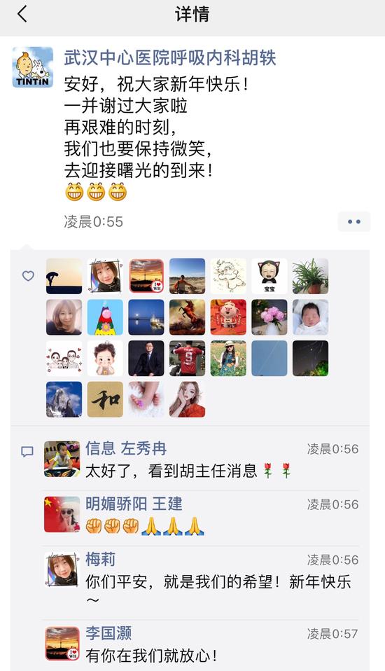 百度搜索竞价托管_新年第一天 武汉医生这句话又让人泪目了!